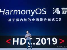 华为「鸿蒙」出世:全球首个微内核全场景分布式OS,可取代安卓,发布即开源