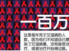 《自然》子刊:准确率超90%,用手机在家就可以检测HIV!