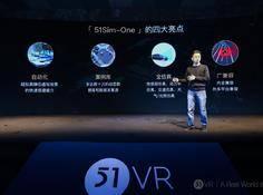 51VR发布无人驾驶仿真平台51Sim-One,聚焦L3-L4仿真领域