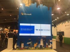 依图公布全球化战略,与微软共同建设全球智慧城市