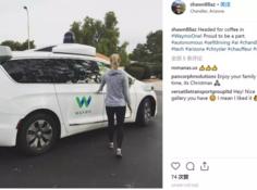 喜欢说真话的Waymo用户: 一场大雨就能浇蒙自动驾驶出租车