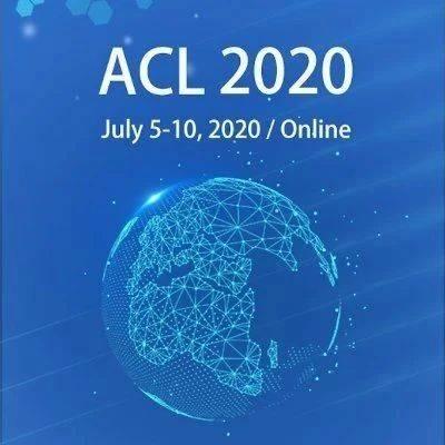 从ACL 2020看知识图谱研究进展