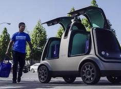 场景还是场景,配送服务正变天?AI芯片也要走向终端应用的竞争? | AI Weekly