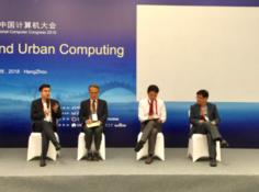 京东城市发起CNCC2018城市计算技术论坛,中日韩共话智能城市未来