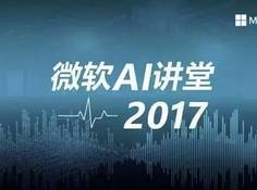 CMU计算机学院院长:未来24个月,机器学习领域将可能有哪些重大突破