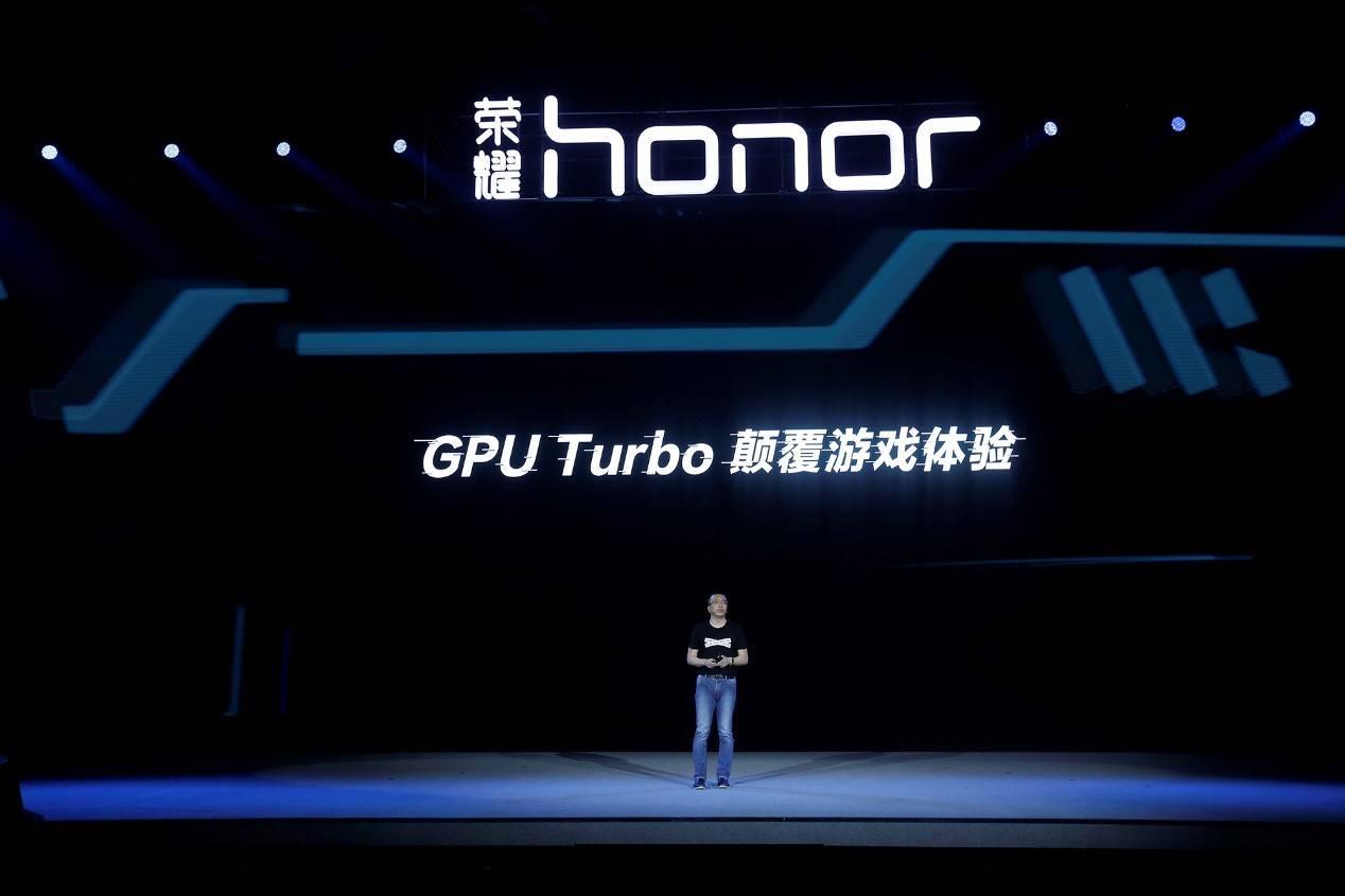 「很吓人的技术」GPU Turbo 率先为荣耀 Play 加持,售价 1999 元起 6 月 11 日开售