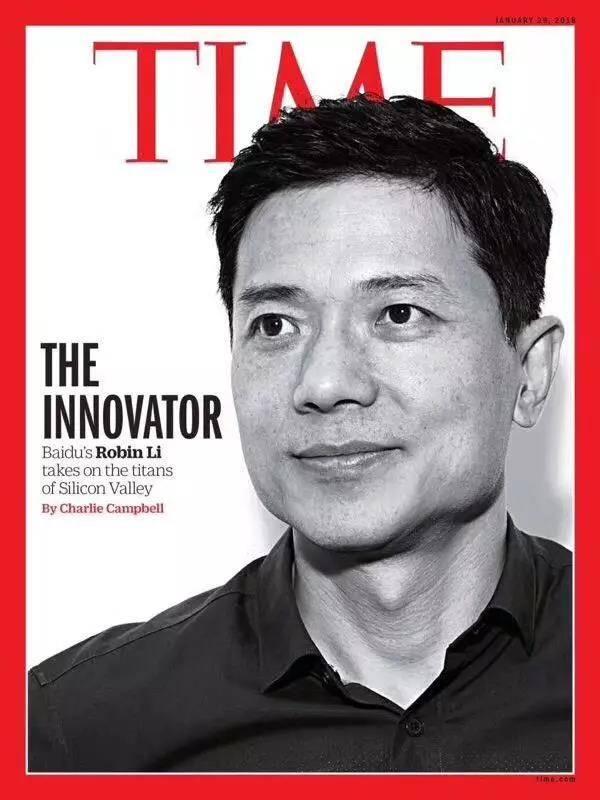 李彦宏首登TIME封面:政策的遵从者与破局者