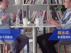 颜水成&刘嘉:机器学习与认知神经的火花碰撞