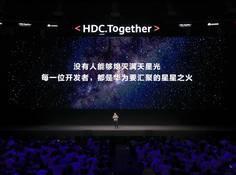 华为鸿蒙2.0正式开源,明年登陆手机,网友:我已上手,感觉良好
