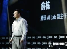 腾讯AI Lab副主任俞栋:语音识别研究的四大前沿方向
