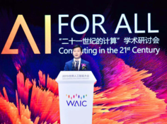 """微软亚洲研究院第二十一届""""二十一世纪的计算""""大会在上海举办"""
