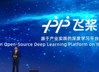 百度飞桨入选互联网领先科技成果,王海峰:AI进入工业化大生产新阶段