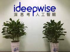 深思考获SMP2018-ECDT第一名,解读中文语义理解技术