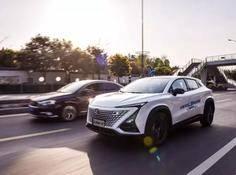 双国产护航!首款国产L3自动驾驶量产车搭载首款车规级AI芯片上路