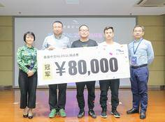 夺冠首届中文自动转SQL大赛,准确率高达92%,国防科大如何刷新纪录?