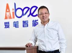Aibee 完成7400万美元A1轮融资,ClearVue Partners与SPC联合领投