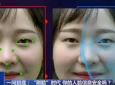 央视再曝AI黑产!2块能买上千人脸照,轻松「换脸」仙人跳