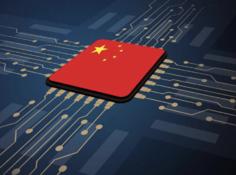 AI力量大集结!中国团队首次在Nature子刊发布中国AI全景论文