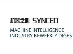Bi-weekly | 这是机器之心的第一份付费内容产品