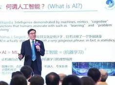 AI=机器学习²,我们在去往²的路上