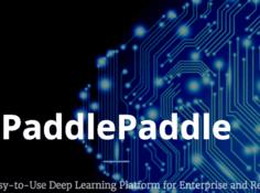 如何用深度学习框架PaddlePaddle实现智能春联