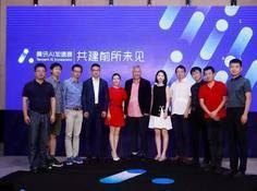 腾讯 AI 加速器将正式启动,百里挑一的 25 家创业公司进入加速辅导期