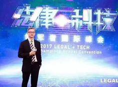 如果 23% 的律师工作将被 AI 取代,法律界该如何创新