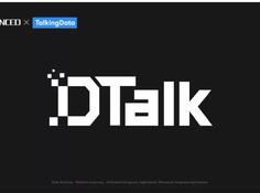 DTalk|自动化机器学习-人工智能的未来