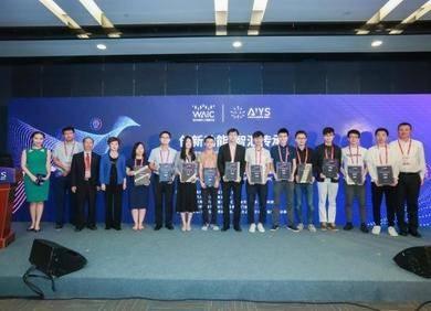 WAIC 2019 | 虎博科技技术副总裁赵俊博荣获「青年AI科学家」称号