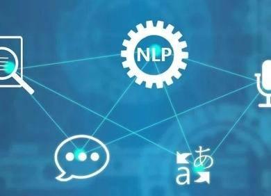 2020开年解读:NLP械蓝式凸显跨义务、跨言语才能,语音处理落地开花
