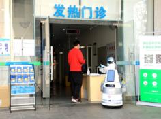 优必选防疫机器人部署深圳新冠肺炎定点收治医院,筑起战疫第一道防线