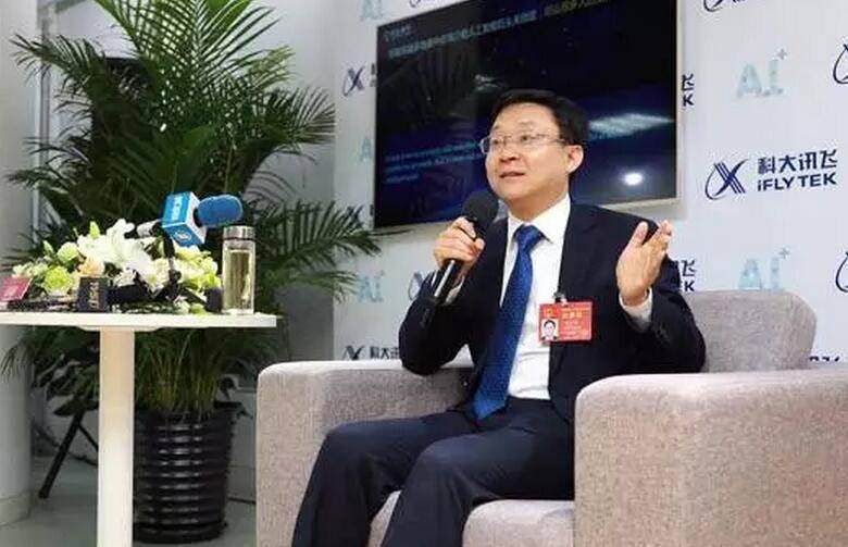 聚焦科大讯飞刘庆峰两会建议:呼吁全社会关注人工智能,抢占全球人工智能产业制高点