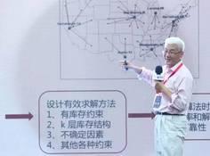 运筹学专家叶荫宇:在物流、零售与金融行业,优化算法如何改变决策方式?