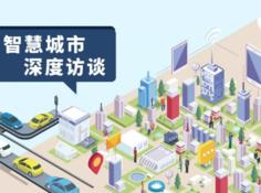 数字广东:广东省「一号工程」的第一个500天