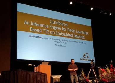 阿里达摩院发布新一代自研语音AI芯片技术,计算效率提升百倍以上