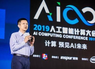 AICC 2019王海峰:百度大脑AI大生产平台助力产业CC彩票app化成果