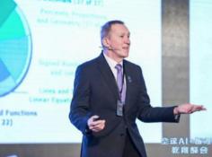 第三届AIAED全球人工智能智适应教育峰会现公开征集论文