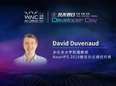 「神经常微分方程」提出者之一David Duvenaud:如何利用深度微分方程模型处理连续时间动态