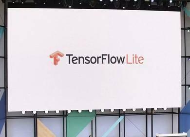 基于TensorflowLite的人声识别在端上的实现