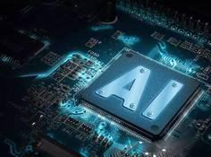 AI芯片最新格局分析