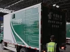 从双十一到春节送出6万件包裹, 这家无人货运创业公司做到了
