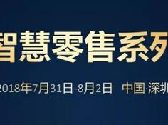 深圳,向全球发出邀请