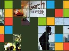微软亚洲研究院:NLP将迎来黄金十年