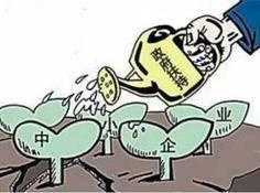 北京政府再出手!针对中小微企业颁布16条政策,减租减税补贴社保