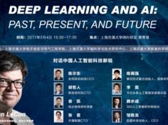 Yann LeCun 现身上海交大,对话中国人工智能科技新锐