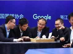 AlphaGo单挑五虎将获胜,连笑配对AlphaGo笑到最后