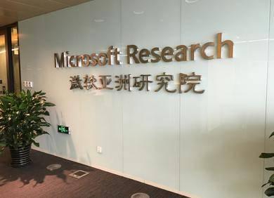 无需contrastive学习,微软亚研提出基于实例分类的无监督预训练方法
