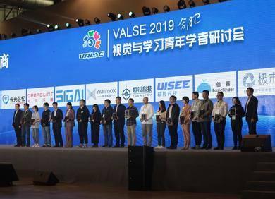 倍赛携3D点云、HIVE标注工具等产品参展VALSE大会