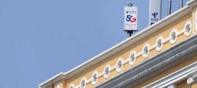 正式商用一周年,5G给我们生活带来了什么变化?