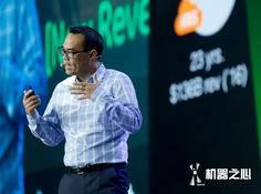 GMIS 2017大会Wesly Mukai演讲:智能运输的未来